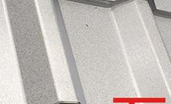 Lámina acanalada zintroalum R-101